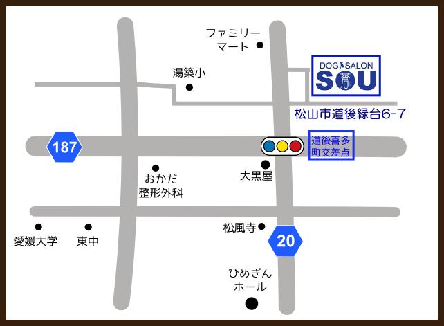 蒼のアクセスマップ
